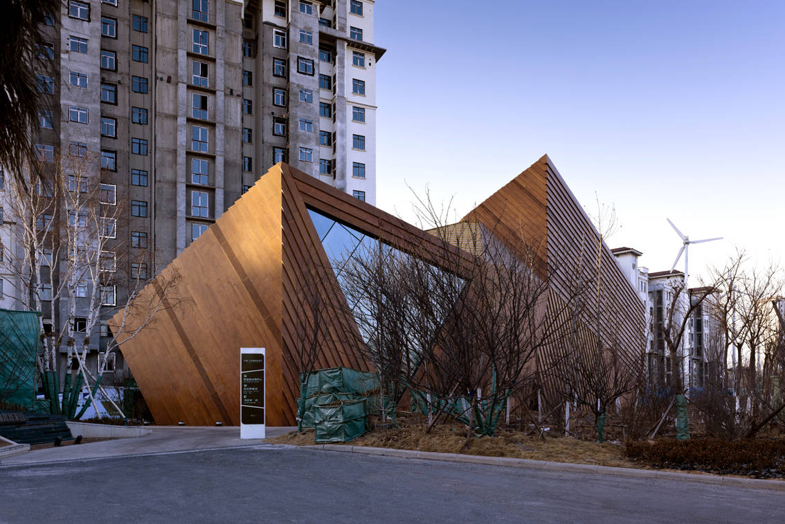 The Cocoon: Low Energy Architecture by Mochen Architects & Engineers in Tianjin, China modern architecture