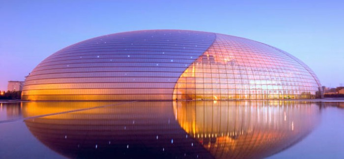 Unique Egg Shape-National Centre for the Performing Arts ...