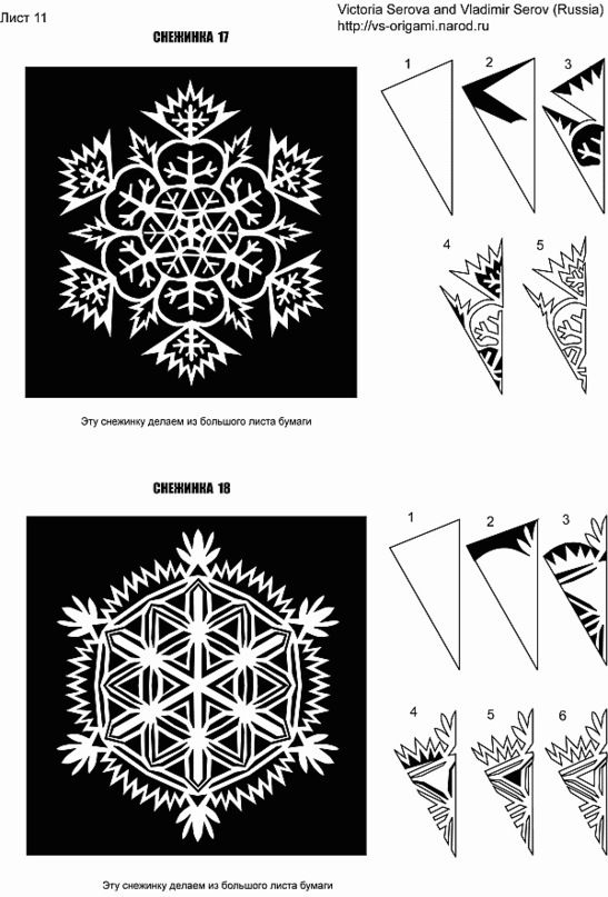 Christmas DIY Paper Snowflake Projects 2D&3D to Beautify Your Ambiance [Detailed Guide+Templates] homesthetics (2)