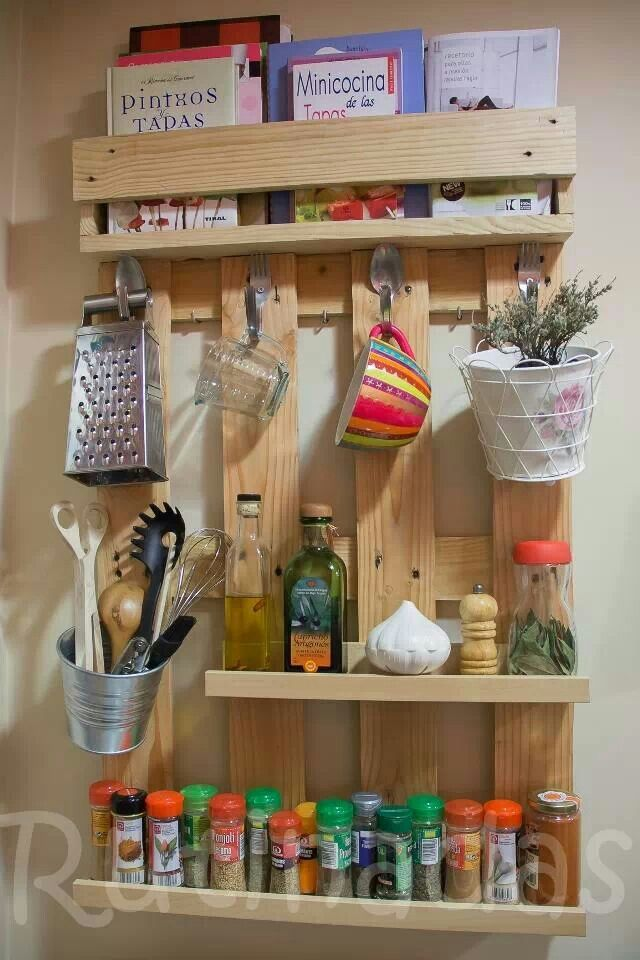 #7 INSANELY USEFUL STORAGE OPTIONS REALIZED OUT OF RECYCLED PALLETS