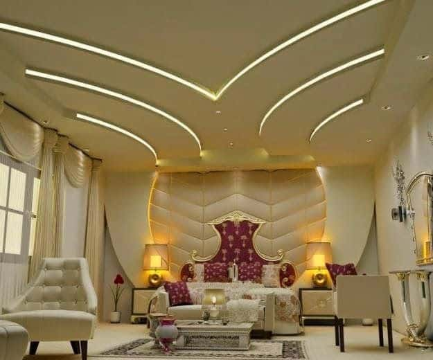 23 Living Room Design False Ceiling