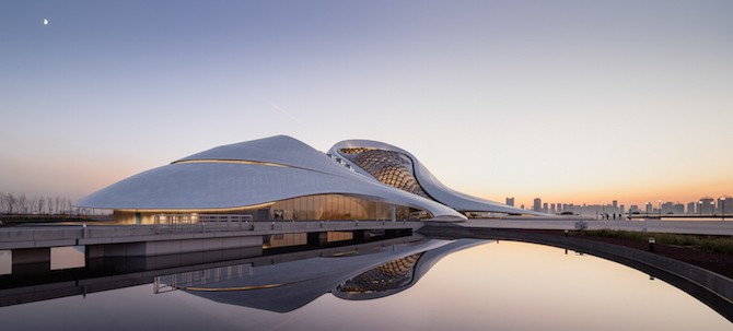 Fascinating Sculptural Sinuous Opera House Envisioned by MAD Architects homesthetics decor (9)